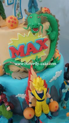 Dragon Ball Cake For Max cakepins.com