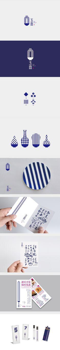 Best Logo Design, Brand Identity Design, Graphic Design Branding, Logo Branding, Corporate Id, Corporate Design, Milk Packaging, Logos, Catalog Design