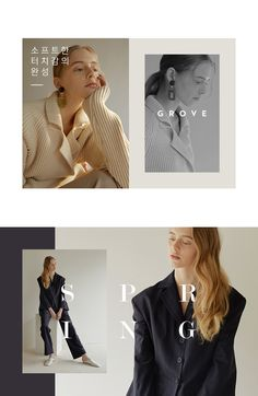Greedy Fine How To Photoshop Videos Lookbook Layout, Lookbook Design, Editorial Layout, Editorial Design, Editorial Fashion, Portfolio Layout, Portfolio Design, Website Design Inspiration, Graphic Design Inspiration