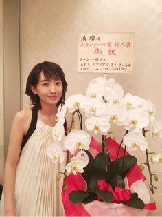 いただきました。 の画像 波瑠オフィシャルブログ「Haru's official blog」Powered by Ameba