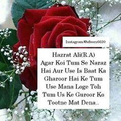 Hazrat Ali Sayings, Imam Ali Quotes, Hadith Quotes, Muslim Quotes, Quran Quotes, Islamic Qoutes, Literary Love Quotes, Love Song Quotes, Romantic Love Quotes
