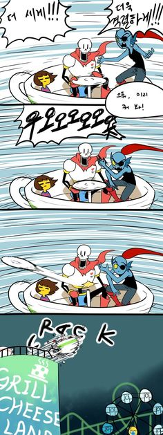 I don't know what they're saying, but this is is exactly what would happen if Undyne, Papyrus, and Frisk got on a teacup ride.