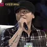 """Yang Hyun Suk Reveals How He Originally Felt About The Name """"Seo Taiji And Boys""""  On the March 26 episode of SBS's """"K-Pop Star 6,"""" Yang Hyun Suk brought up the name of his former group, Seo Taiji and Boys."""