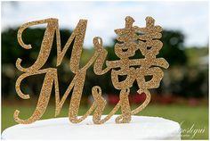 Chinese Wedding Cake Topper - South Florida Wedding Photographer Andrea Arostegui Thalatta Estate Wedding_0041