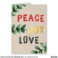 Peace Love & Joy | Holiday Greeting Card