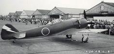 """The Nakajima Ki-84 """"Hayate"""" (キ84 疾風""""Gale""""?)"""