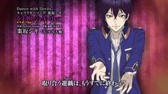 TVアニメ「Dance with Devils」キャラクターソング 棗坂シキ(CV.平川大輔)「幻想のキリエ」