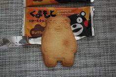 親戚の子からもらった帰省土産「くまもとバター&チョコクッキー」 福岡空港