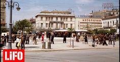 Η Ομόνοια πριν το συντριβάνι, το Μοναστηράκι πριν το gentrification.