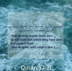 Quran <3