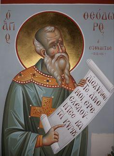 Corfu Greece, Byzantine Icons, Art Icon, Orthodox Icons, Religious Art, Jesus Christ, Religion, God, Christmas Ornaments