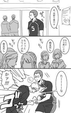 akira (@akirabcde) さんの漫画 | 30作目 | ツイコミ(仮) Haikyuu 3, Kuroko, Doujinshi, Akira, Anime Art, Manga, Comics, Twitter, Anime Stuff
