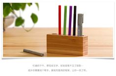 Top Selling Products In Alibaba Wood Or Bamboo Craft Bamboo Pen Holder , Find Complete Details about Top Selling Products In Alibaba Wood Or Bamboo Craft Bamboo Pen Holder,Pen Holder,Bamboo Pen Holder,Bamboo Craft from -Dongguan City Yuanzhao Industrial Co., Ltd. Supplier or Manufacturer on Alibaba.com