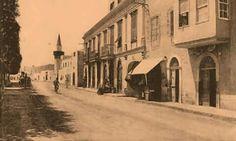 شارع ميزران طرابلس ليبيا Tripoli Libya