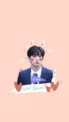 A Love So Beautiful, Quantum Leap, When You Smile, Wallpaper Backgrounds, Wallpapers, Lock Screen Wallpaper, Kpop Boy, Jaehyun, Ikon