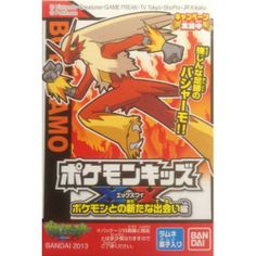 Pokemon 2013 Bandai Pokemon Kids X Y New Encounter Series Bashamo Figure