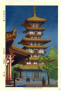 Takeji Asano Japanese Woodblock Print Yakushiji Pagoda 1953 | eBay