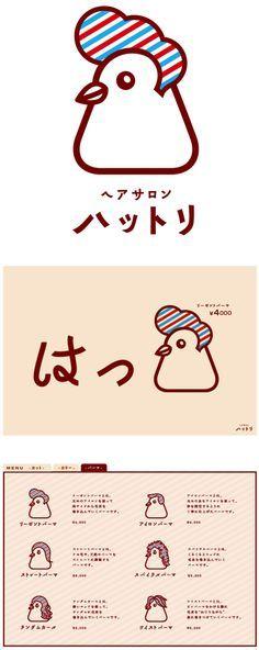 Barber shop brand by masuda Fusanari 服部理容店 #brand #logo #design #graphic