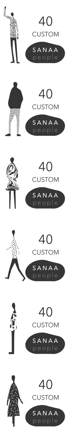 Sanaa People Cad Dwg Vector Download Cut Out People, Affinity Photo, Ways Of Seeing, Character Drawing, Photomontage, Drawing People, Planer, Sculpting, Coreldraw