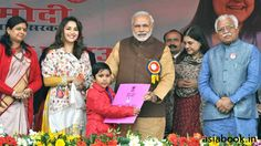 PM Narendra Modi launching the Sukanya Samridhi Account Scheme at Haryana Gandhi, Child Development, Campaign, Product Launch, Children, Stamp, Women, Young Children, Boys