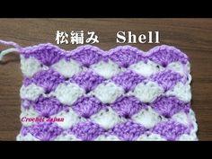 松編み模様の編み方 1 【かぎ針編み】 How to Crochet Shell Stitch Crochet Shell Stitch, Crochet Videos, Crochet Patterns, Hat Patterns, Shells, Blanket, Knitting, Youtube, Crocheting