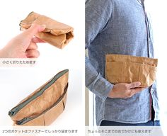 Fly Bag Super Light Multi Purpose Zip Case Version 5.0 (Brown) - Hamee