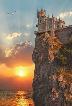 Castle Swallow's nest  'What does it profit a man to gain the universe if he loses his soul?  As Saint Ignatius said: How insignificant earth seems to me when I consider Heaven.'  St. Bernadette Soubirous