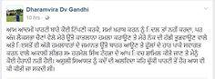 ਕਿ ਆਹੀ ਹੈ ਨਵੇ ਤਰੀਕੇ ਦੀ ਰਾਜਨੀਤੀ ?  #punjab #aap #aamaadmiparty #delhi #arvindkejriwal #volunteers #jassijasraj