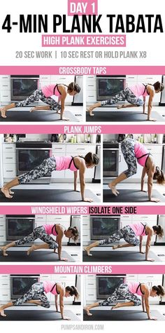 4-Minute Plank Tabata Challenge (Day 1): High Plank Exercises | Pumps & Iron | Bloglovin'