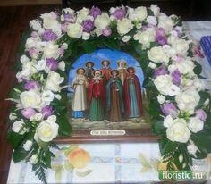 452 x 395 ( Church Flowers, Altar, Flower Arrangements, Floral Wreath, Wreaths, Home Decor, Cover Pages, Floral Arrangements, Flower Crown