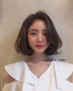 Korean Short Hair Bob, Asian Hair Bob, Short Permed Hair, Girl Short Hair, Short Hair Cuts, Korean Short Hairstyle, Korean Hairstyles Women, Medium Hair Styles, Curly Hair Styles