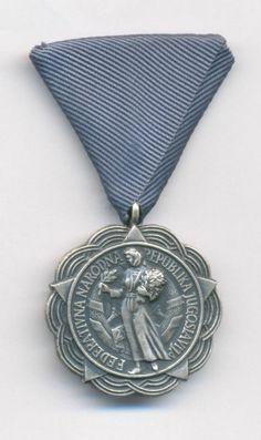 YUGOSLAVIA , THE MEDAL OF MERIT , JUST 845 TIMES AWARDED,Type1. VERY RARE!