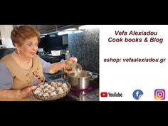 ΒΕΦΑ ΑΛΕΞΙΑΔΟΥ ΓΙΟΥΒΑΡΛΑΚΙΑ - YouTube
