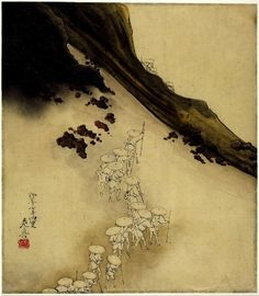 Shibata Zeshin (柴田是眞)  Painting, album leaf. Pilgrims on slope of Mt Fuji: Pilgrims with identical flat travelling hats, white clothing and staffs snaking way up slopes of Mt Fuji; three companions disappearing over horizon. Lacquer painting on paper