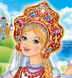 (2653) Gallery.ru / Фото #2 - Картинки разные - Markara Russian Folk, Russian Art, Russian Cartoons, Basket Weave Crochet, Snow Maiden, Ukrainian Art, Forest Fairy, Fairy Princesses, Cartoon Images