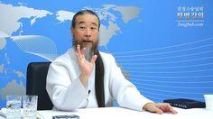[정법강의] 2801강 인류공영에 이바지 (2/2)