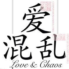 Love & Chaos. One of my next tattoos hopefully