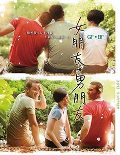 《颱風》專訪楊雅喆_娛樂頻道_鳳凰網