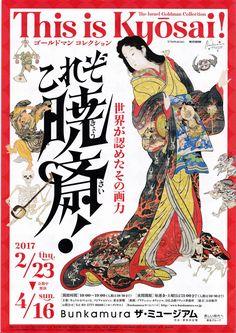 Vintage & antique kimonos from Japan.