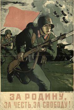 1941_ZA RODINU_ZA CHEST_V.Ivanov.jpg (3484×5171)