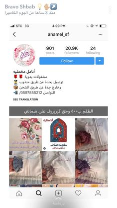c94b1e204191c 42 Best نصيحة للشراء images
