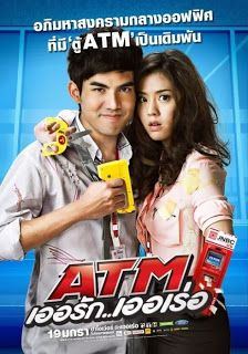 Atm Er Rak Error Eng Sub Watch Online. Sua (Ter - Chantavit Dhnasevi) and Jib (Ice - Preechaya Pongthananikorn) are like any other couple in this world except for one exception: for the past 5 years they have kept their . Classic Comedy Movies, Comedy Movies On Netflix, Action Comedy Movies, Romantic Comedy Movies, Movies 2014, Classic Comedies, Romance Movies, Funny Comedy, Series Movies