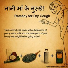 For dry cough, try this out!