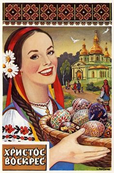 Traditions: Sharing Pysanky christoc rostec  christ has risen   easter