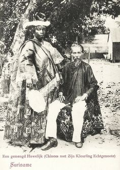 1899 - Suriname Mixed Marriage