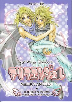 YuGiOh! Duel Monsters BL Doujinshi - Malik's Angels (Yami Marik x Marik and Rashid x Marik)