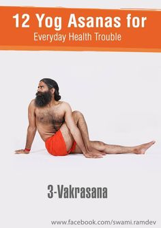 12 yogasanas that one should perform daily to stay fit and healthy. It can cure many unknown ailments automatically. Thanks to Baba Ramdev for these images. Yoga Poses For Men, Easy Yoga Poses, Yoga Poses For Beginners, Yoga For Men, Pranayama, Kundalini Yoga, Yoga Meditation, Walking Meditation, Qi Gong
