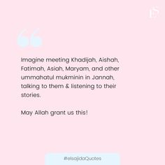 In shaa Allah Quotes Rindu, Girly Quotes, Quran Quotes, Hindi Quotes, Quotations, Islamic Love Quotes, Islamic Inspirational Quotes, Muslim Quotes, Religious Quotes