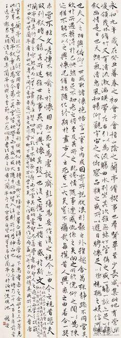 进山·东山书院第一回书法邀请展在鬼谷子村开_360图片