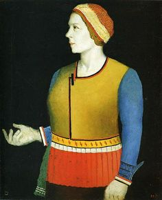 Kazimir Malevich, Portrait of Artist's Wife N.A. Malevich, 1933